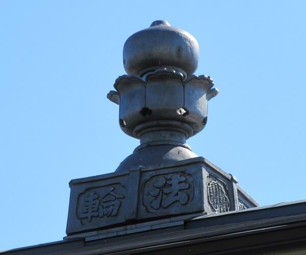 お寺の屋根の宝珠(如意宝珠)